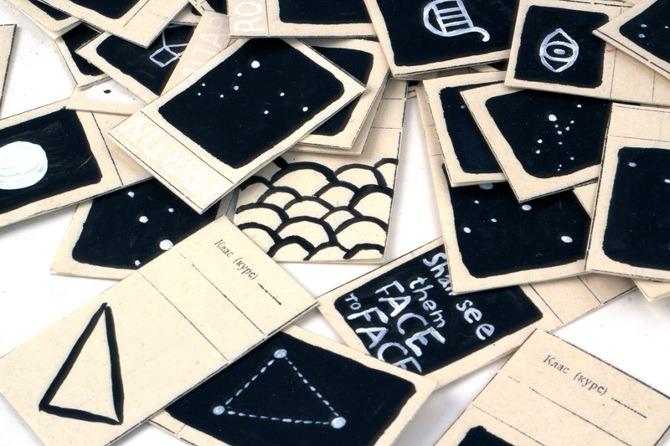 9 Ritual Cards